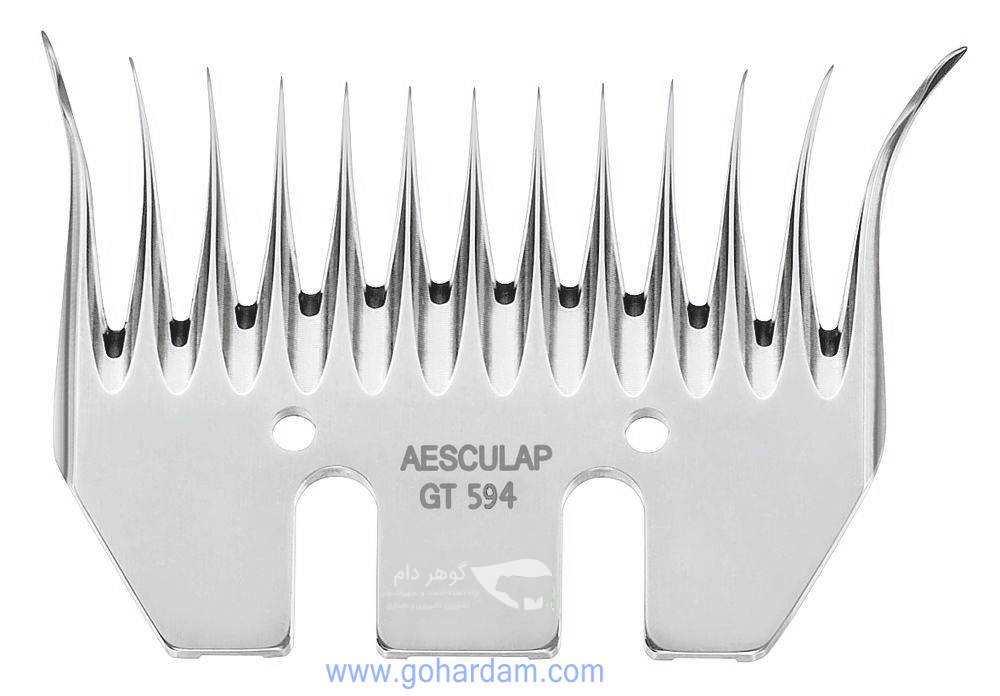 شانه پشمچین آسکولاپ 13 دندانه منحنی (Asculap lower blade 13 teeth)