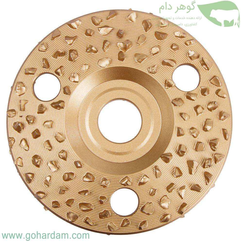 دیسک سم تراش دو لبه کربل (KERBL abrasive disc double sided)