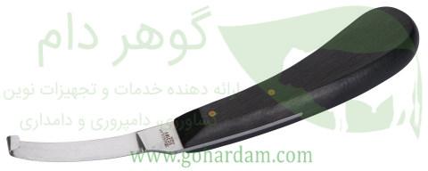 رنت سم تراش آسکولاپ (Aesculap Hoof Knife Danish Type)