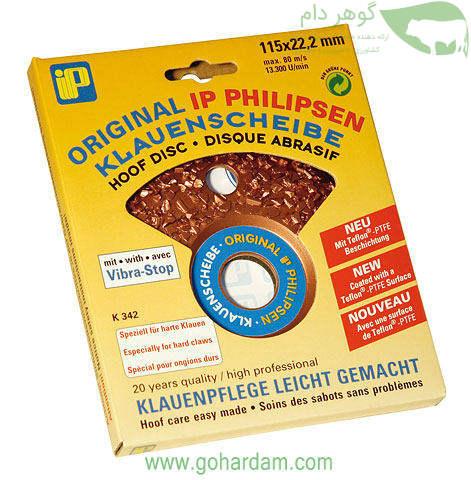 بستهبندی دیسک سمتراش دولبه فلیپسن (Philipsen Super Abrasive Disc, Double Sided)