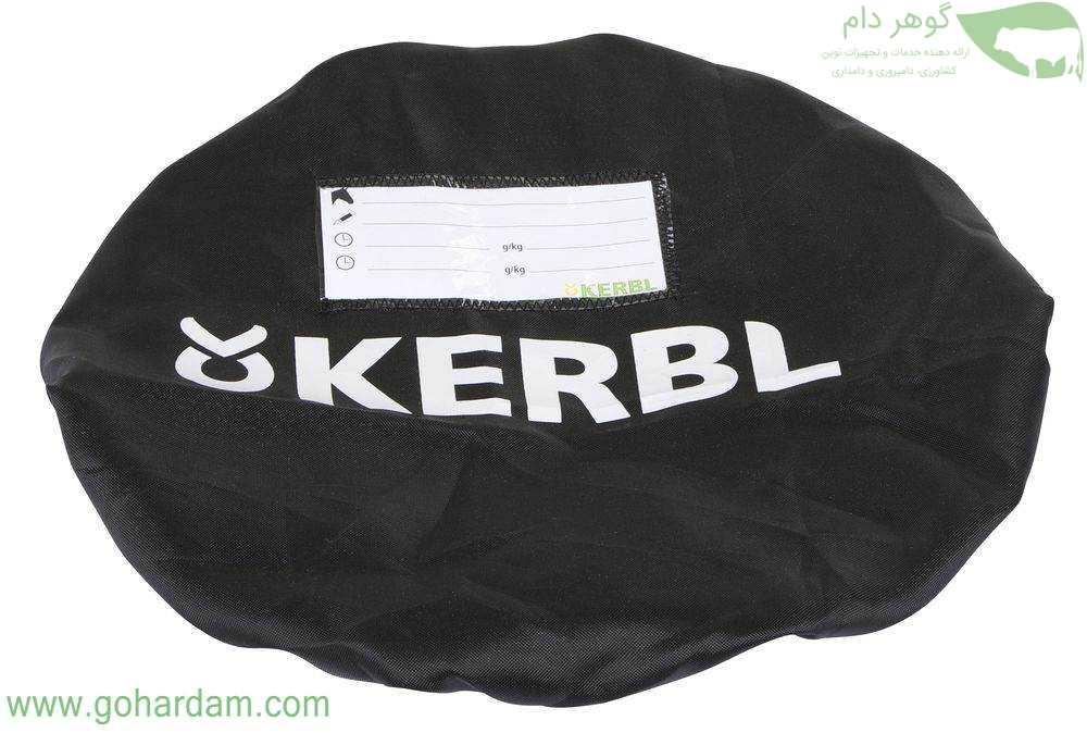 کاور سطلهای شیرخوری کربل (KERBL feeding bucket cover)