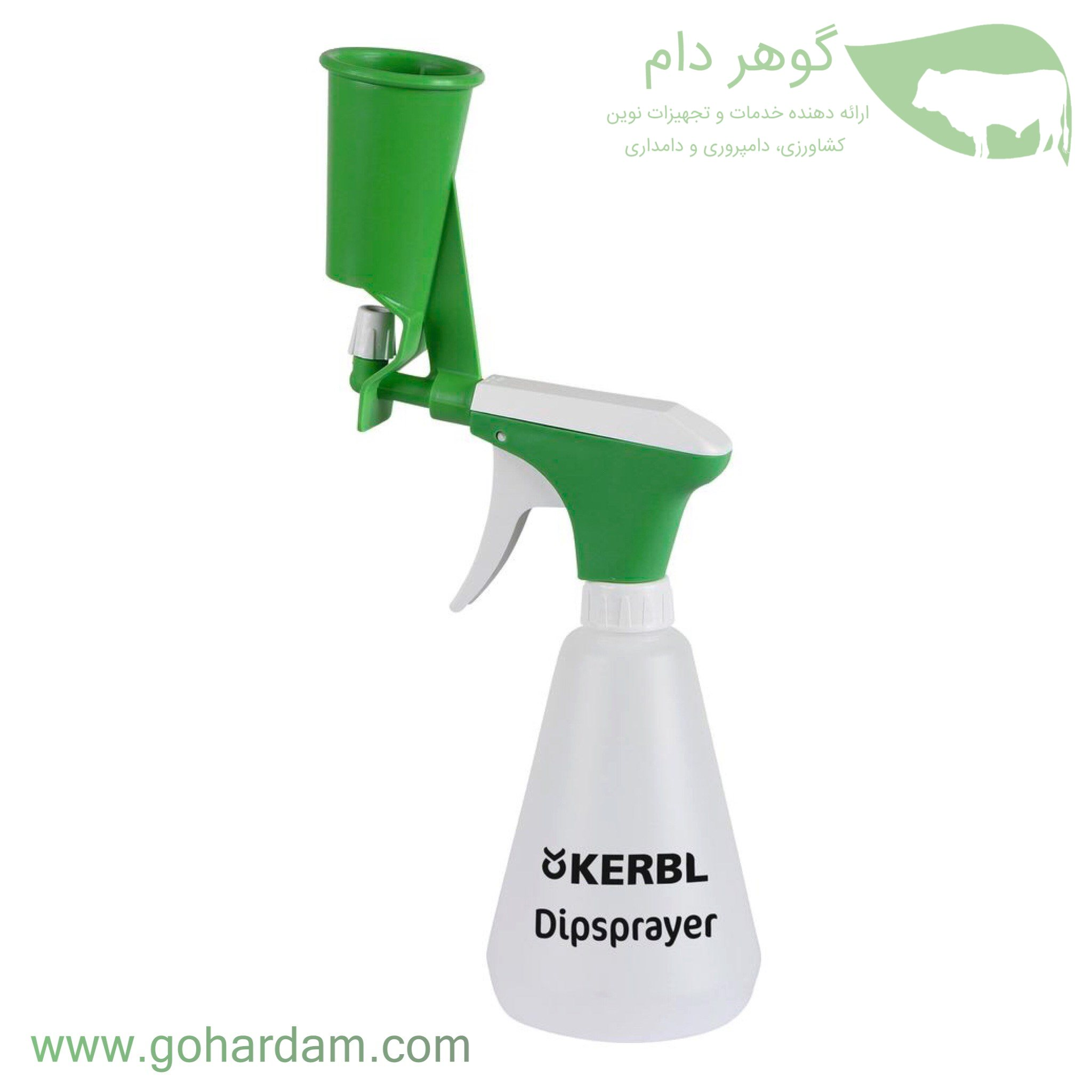 تیت اسپری کربل همراه با محفظه سرپستان گاو (KERBL Dip Sprayer with Teat Cup)