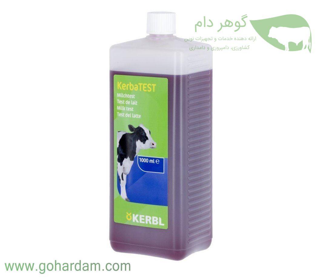 مایع تست ورم پستان گاو (مایع سیامتی) KERBL CMT Liquid